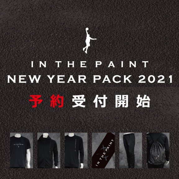 ITP2100 / 【予約受付開始】【2021 NEW YEAR PACK】 IN THE PAINT / 福袋 / インザペイント