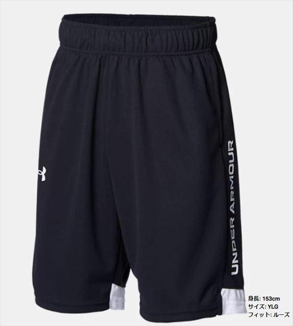 1364726 / UNDER ARMOUR / 【2021春夏新作】 / パンツ / UAワンポイント ロゴ ショーツ(バスケットボール/BOYS)