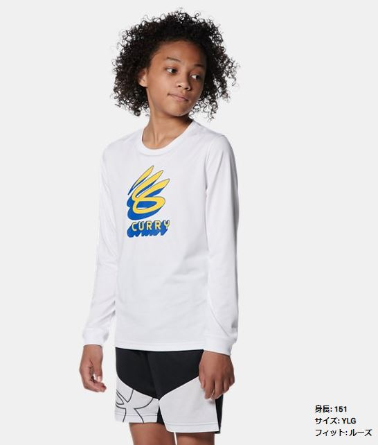 1368974-100 UNDER ARMOURCURRY 2021 LONG SLEEVE LOGO アンダーアーマー ロンT WHITE キッズ