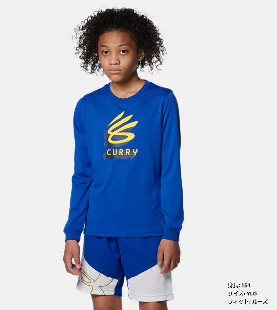 1368974-400 UNDER ARMOURCURRY 2021 LONG SLEEVE LOGO アンダーアーマー ロンT ROYAL キッズ