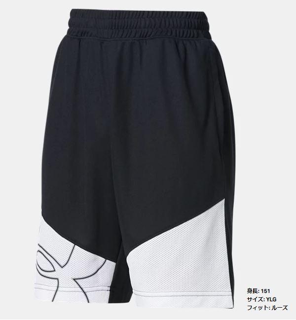 1368980-001 UNDER ARMOUR 2021 UAショーツ アンダーアーマー BLACK バスケットボール パンツ キッズ