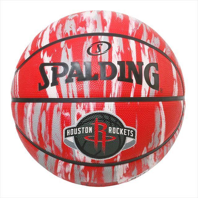 SPALDING / ロケッツマーブルラバー 7号球 84-150Z