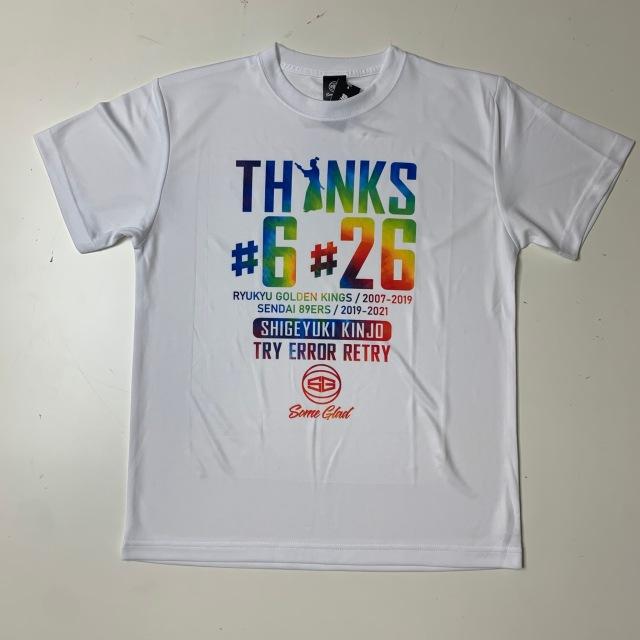 SGT-2102-ポリエステルTシャツ /Some Glad  / サムグラッド / 金城茂之 引退記念Tシャツ