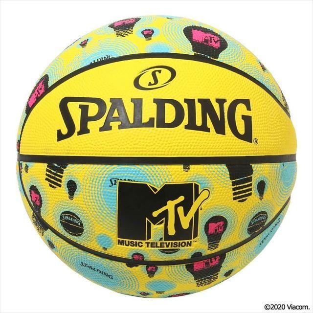 SPALDING / MTV バルブ ラバー 5号球 84-197J