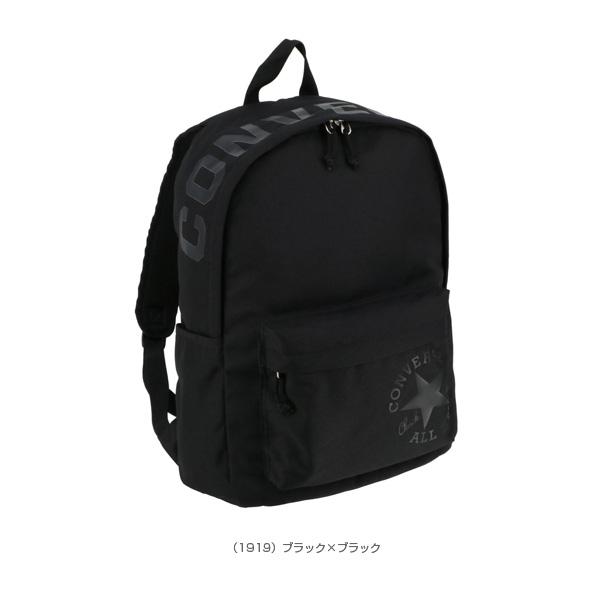 C2002013 / CONVERSE / コンバース / バスケットボール / Dパック