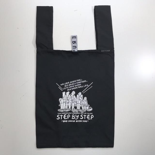 step2020bag-blk / STEPBYSTEP ORIGINAL ECO BAG / クルリト デイリーバッグ / オリジナル エコバッグ
