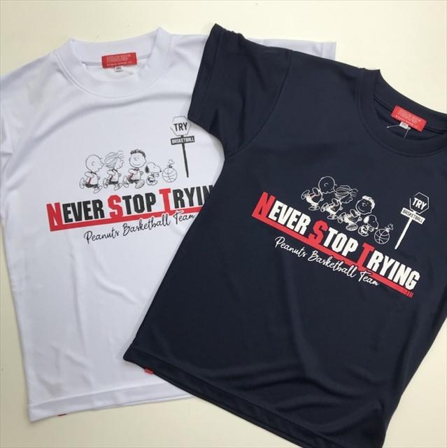 PNU-1661 / 【2021春新作】 SNOOPY / Tシャツ / スヌーピー / NEVER STOP TRYING.(挑戦し続ける)