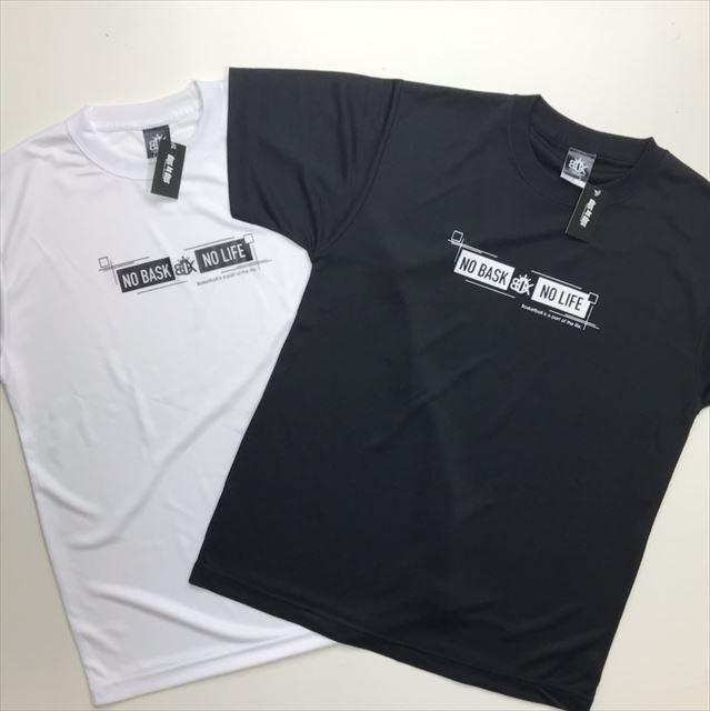 OBKT-2112 / 【2021春夏新作】 OBK / STEP BY STEP オリジナル /  Tシャツ / NO BASK NO LIFE