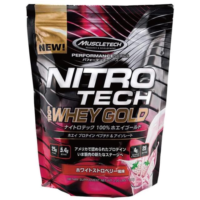 MT-WHEYGOLD-STRAWBERRY-1KG / NITRO TECH 100% WHEY GOLD - ホワイトストロベリー風味