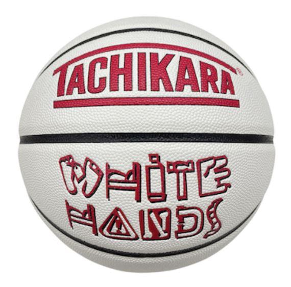 SB7-254 WHITE HANDS -DISTRICT-TACHIKARA 7号 / バスケットボール / タチカラ