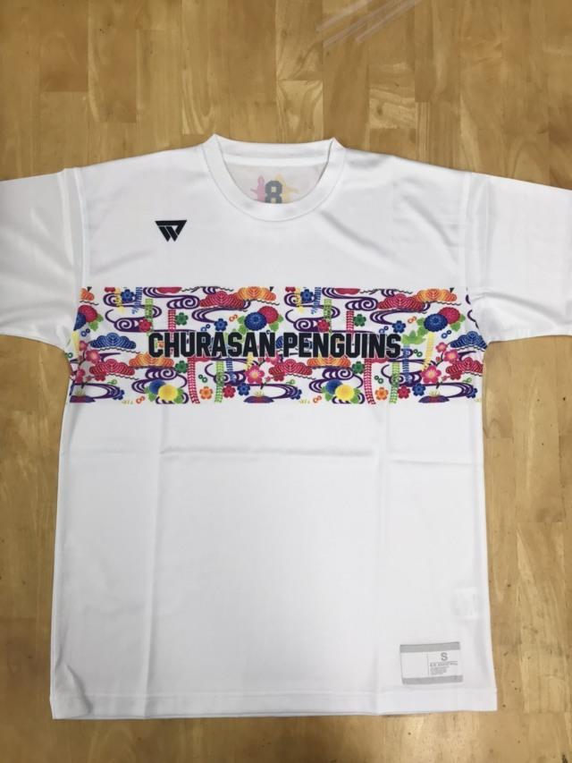 【デザインサンプル】 CHURASAN PENGUINS(一般) 昇華Tシャツ