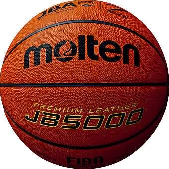 B7C5000 / molten / モルテン / 7号球ボール /バスケットボール / ボール