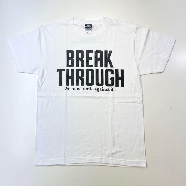 【コットン】 BREAK THROUGH / 琉球新報×ステップバイステップ / コラボTシャツ / ホワイト / BT-2001-cotton-wht