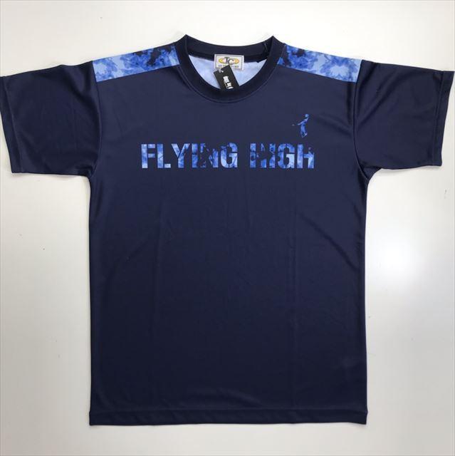 FHSUT-2101 / 【2021春夏新作】 FLYING HIGH / フライングハイ / Tシャツ / STEP BY STEP オリジナル / Tie-dye(絞り染め)