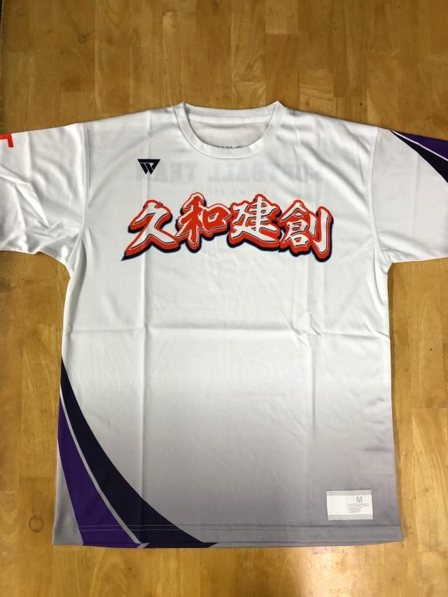 【デザインサンプル】 久和建創(一般野球チーム) 昇華Tシャツ