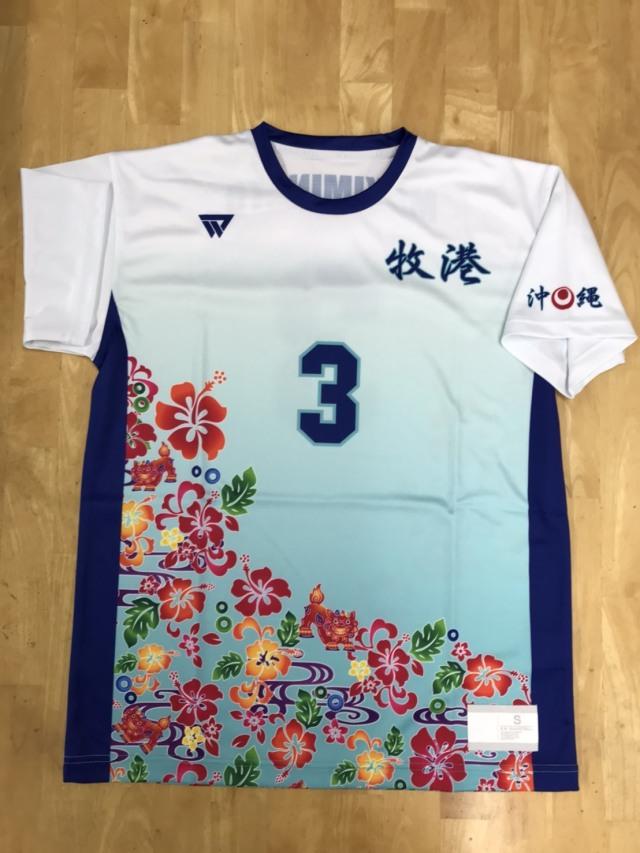 【デザインサンプル】 牧港小女子ハンド(小学校) 昇華Tシャツ