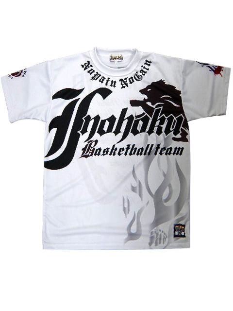 【デザインサンプル】 城北小学校(男子) BALL LINE チームオリジナル昇華Tシャツ