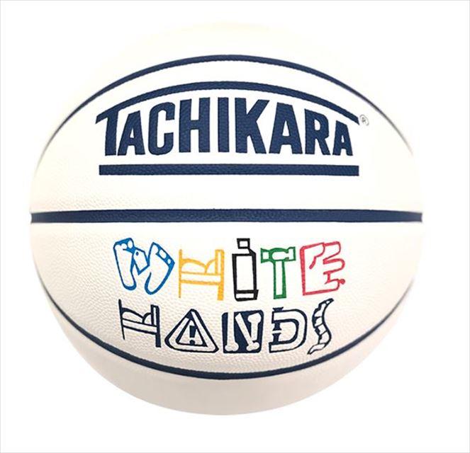 SB7-239 WHITE HANDS -21- TACHIKARA 7号 / バスケットボール / アウトドア / 合成皮革