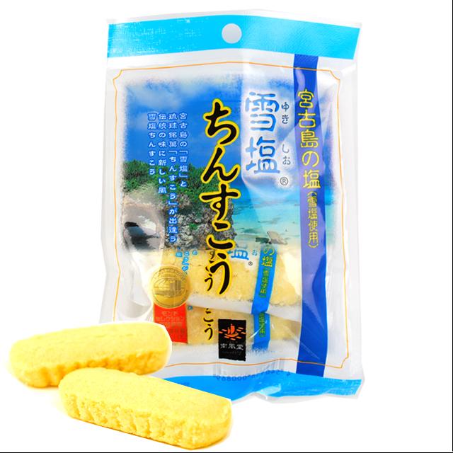 沖縄お土産 お菓子 雪塩ちんすこう12個入