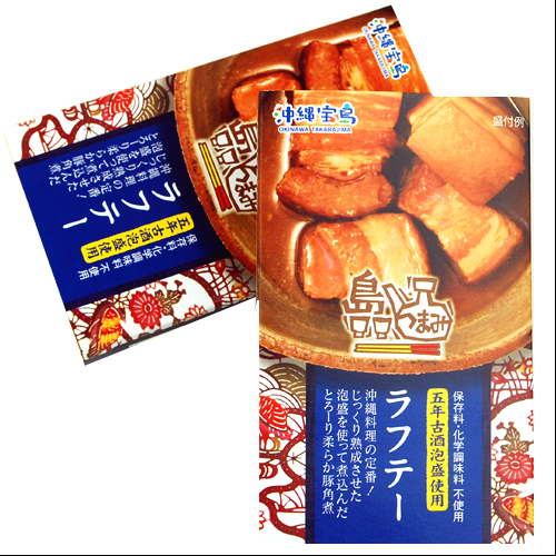 沖縄宝島 島つまみ ラフテー 120g入り缶 4582112265592