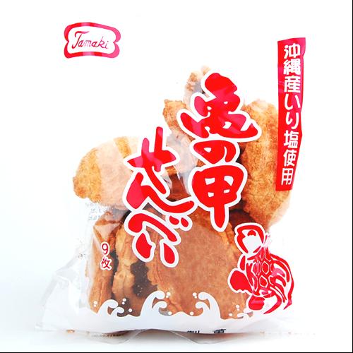 玉木製菓 小麦粉で作ったせんべい 亀の甲せんべい 9枚入り袋 4963260713676