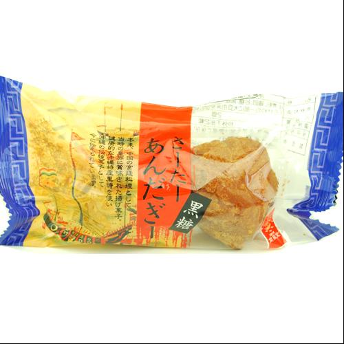 沖縄のドーナツ菓子 サーターアンダギー 黒糖味 2個入り 4540118003563