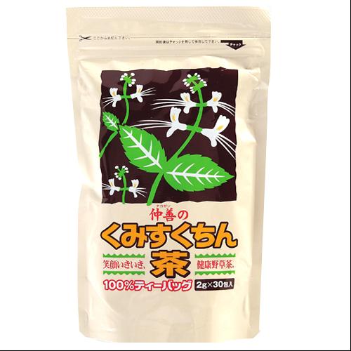 沖縄旅行/修学旅行/沖縄お土産/ くみすくちん茶 60g 4980479002148