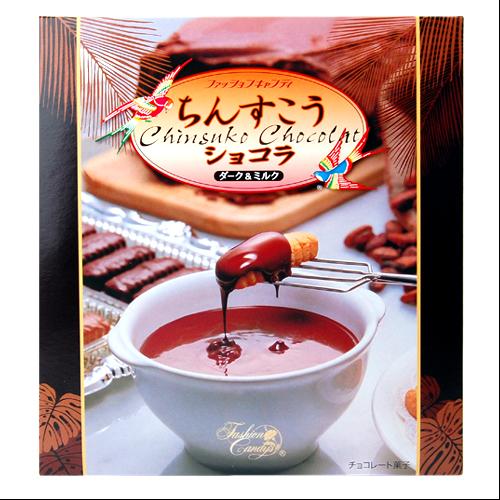 沖縄旅行/修学旅行/沖縄お土産/ ファッションキャンディ ちんすこうショコラ ダーク&ミルク20個入 4935799163673