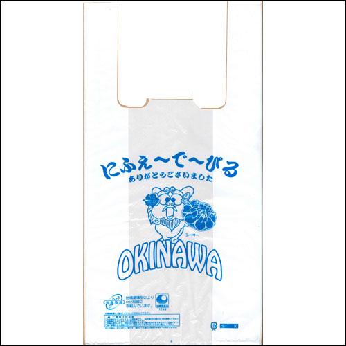 常温品と同梱可 沖縄柄の可愛いお土産袋 Sサイズ1005400013000