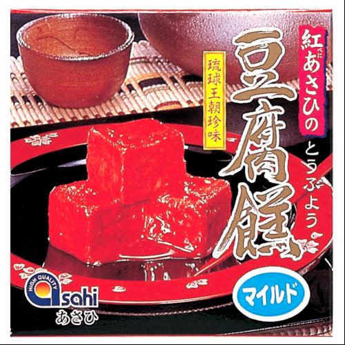 紅あさひ 豆腐よう マイルド 4粒 4962081003294