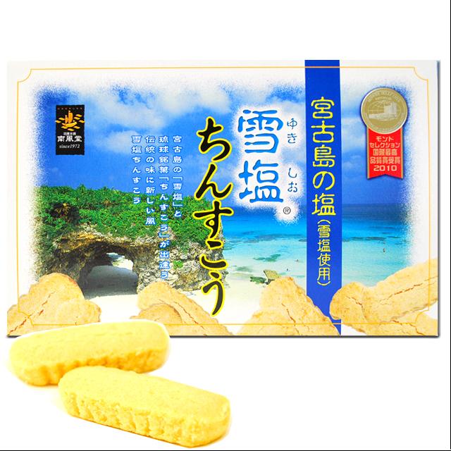 沖縄旅行/修学旅行/沖縄お土産/ 雪塩ちんすこう 2個×6袋入り 4540118000722