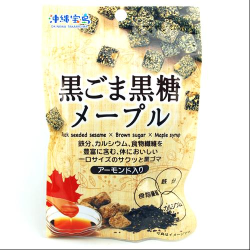 沖縄宝島 一口サイズの小袋菓子 黒ごま黒糖メープル 40g入り袋 4582112265479