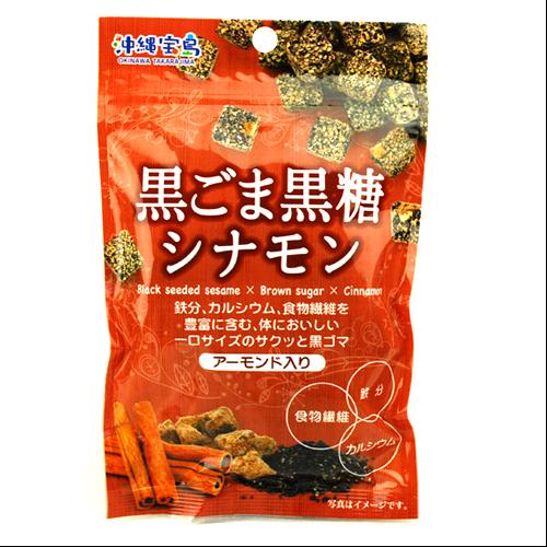 沖縄宝島 一口サイズの小袋菓子 黒ごま黒糖 シナモン 40g入り袋 4582112265462