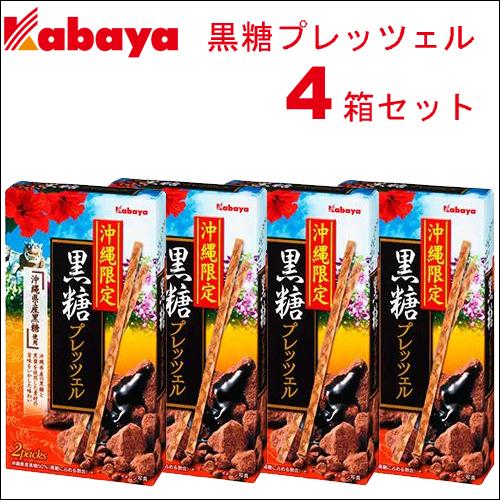 カバヤ 沖縄限定 黒糖プレッツェル 50g (2袋) × 4箱4901550499480