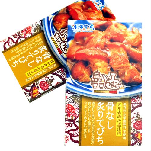 沖縄宝島 島つまみ 骨なし炙りてびち 4582112265677