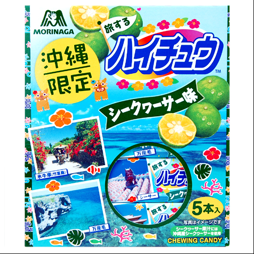 森永製菓 沖縄限定 ハイチュウ シークワーサー 12粒 × 5本セット 4902888212680