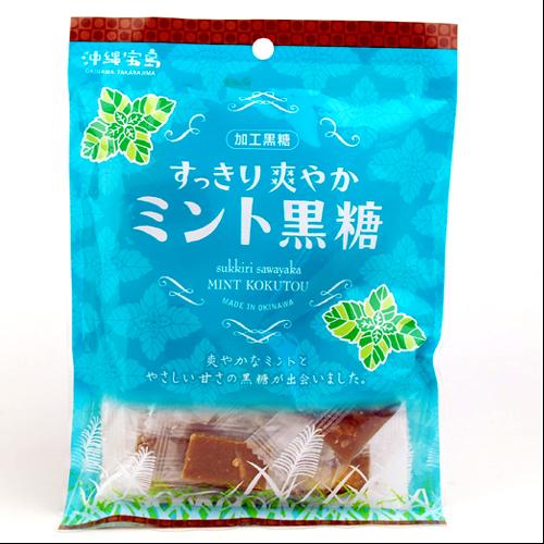 沖縄宝島 ほんのりミントを感じる ミント黒糖 90g入り袋 4582112265714