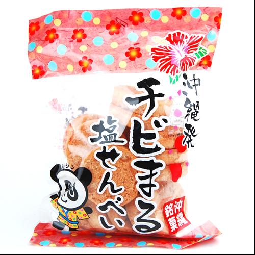 丸眞製菓 昭和な雰囲気 チビまる塩せんべい 14枚入り袋 4950647707007