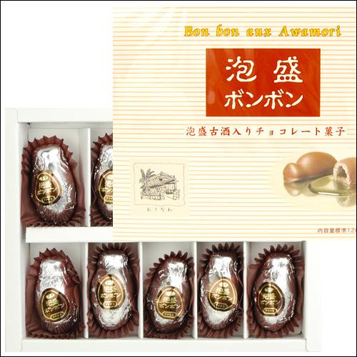 ふわっと香る泡盛と甘いチョコ 泡盛ボンボン10個入り箱 4526173110033