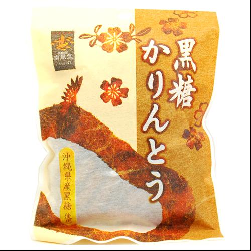 食べ切りサイズの小袋菓子 黒糖かりんとう 45g入り袋 4540118018420