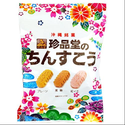 ちんすこう 6個入り 3種類 黒糖・紅芋・プレーン 小袋詰め合わせ 4956191133033