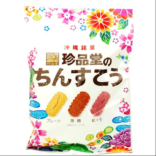 ちんすこう 13個入り 3種類 黒糖・紅芋・プレーン 中袋詰め合わせ 4956191133835