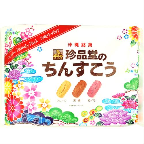 ちんすこう 220g入り 3種類 黒糖・紅芋・プレーン 中袋詰め合わせ 4956191132760