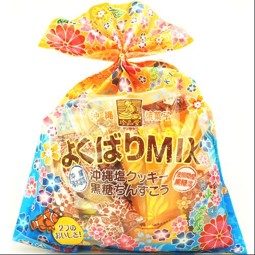 沖縄旅行/修学旅行/沖縄お土産/ ちんすこう よくばりMIX 2種類 沖縄塩クッキー・黒糖 巾着詰め合わせ 4956191133583