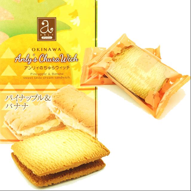 アンリィのちゅらウィッチ パイナップル&バナナ 5枚入り箱 4956191133903