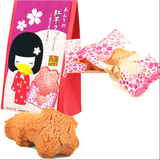 珍品堂 あんりの紅芋クッキー 7個入り 和風テイスト袋 4956191134467