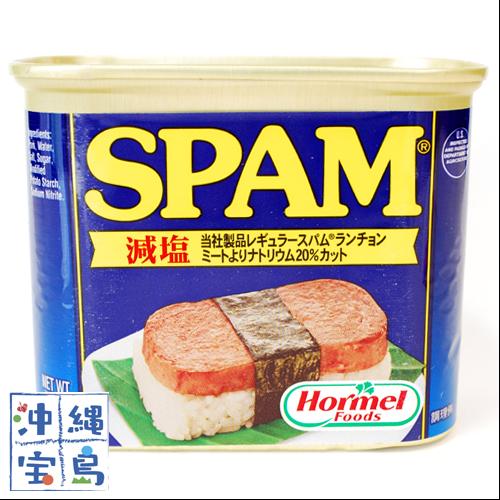 沖縄ホーメル ランチョンミート 減塩スパム 340g缶 37600115445