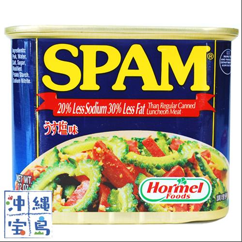沖縄ホーメル ランチョンミート うす塩スパム 340g缶 37600206075