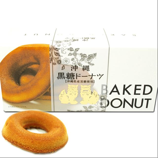 揚げないドーナツ 南都物産 黒糖 焼きドーナツ 6個入箱 4530660024697