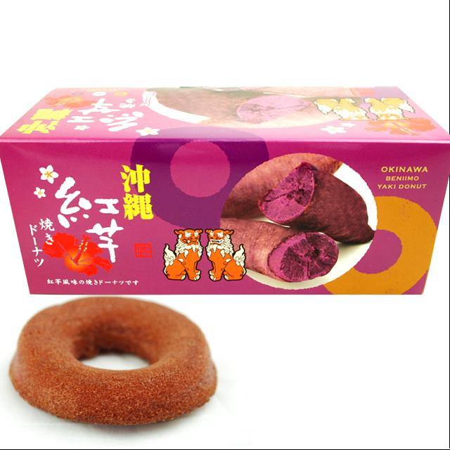 揚げないドーナツ 南都物産 紅芋 焼きドーナツ 6個入り箱 4530660033798